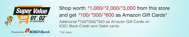 Amazon Super Value Day 1 & 2 November: Free Gift Cards upto Rs.900