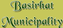 Govt Jobs in Basirhat City Sarkari Naukri Khabar Current Career Openings