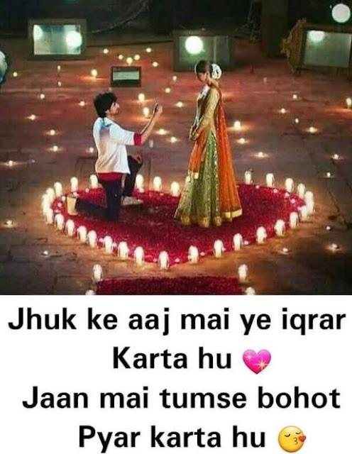 Serial love shayari