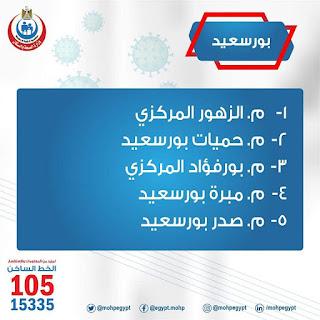 98364853_2737970689772338_618785730860154880_n
