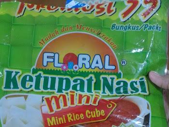 Floral Ketupat Nasi Memang Teruk