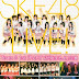 "[DVDrip] Team S 1st Stage ""PARTY ga Hajimaru yo"""