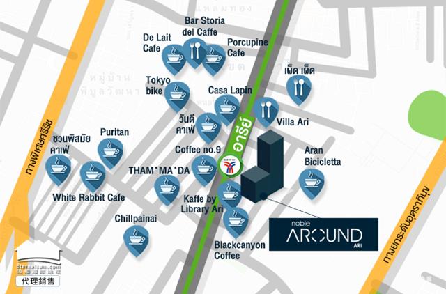 Noble Around Ari 貴族公寓,公寓住宅,曼谷,乍都乍,泰國房地產,海外房地產