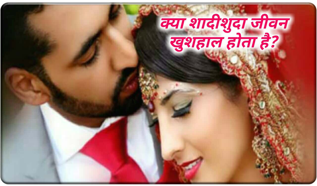 Husband wife relationship in Hindi | Husband wife relationship Quotes