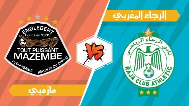 TP-Mazembe-vs-Raja-Casablanca