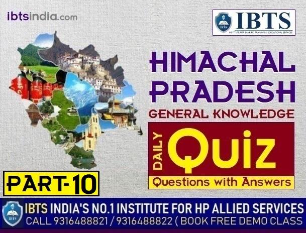 Himachal Pradesh GK Quiz (हिमाचल प्रदेश सामान्य ज्ञान) in Hindi -Part 10