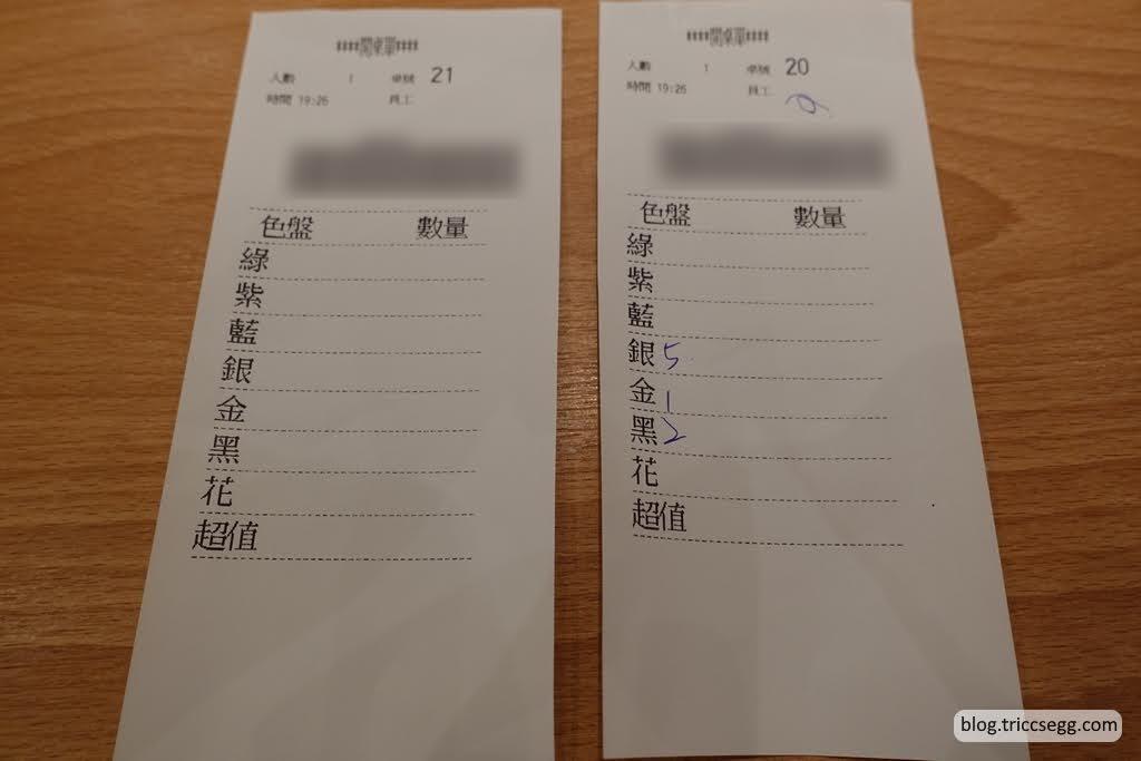 合點壽司(28).JPG