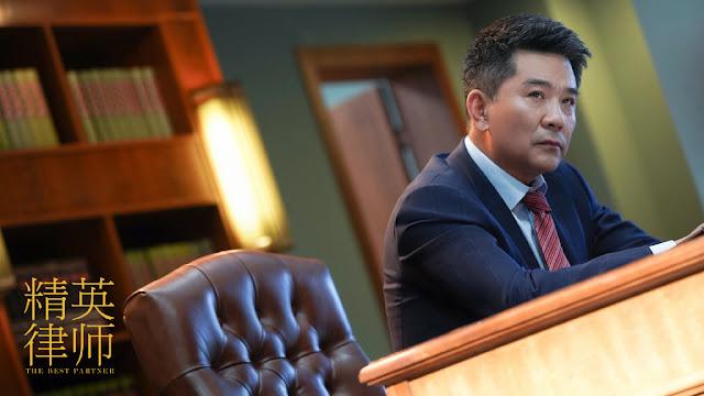 the best partner china legal drama sun chun