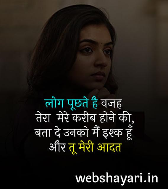 सैड love स्टेटस हिंदी इमेज