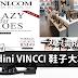 Padini VINCCI 鞋子大减价优惠!一双只需要RM29!