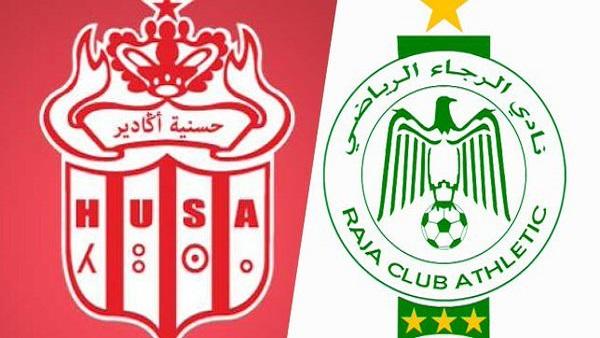 مشاهدة مباراة الرجاء وحسنية اكادير بث مباشر يلا شوت اليوم 11 / 8 / 2020 الدوري المغربي