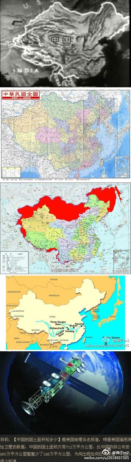 揭秘新中国到底被出卖了多少中国领土