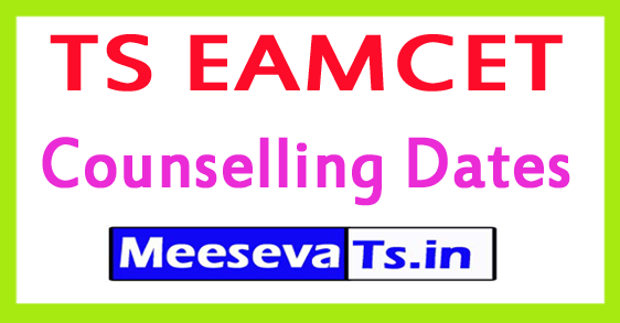 TS EAMCET (BiPC) Counselling Dates 2017