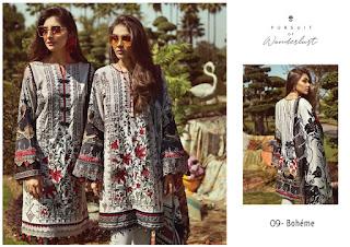 Pakistani suits wholesale price:  Jazmin Cotton