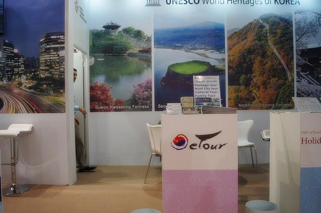 Korea DMC Etourism - WTM Latin America(KOREA E TOUR)