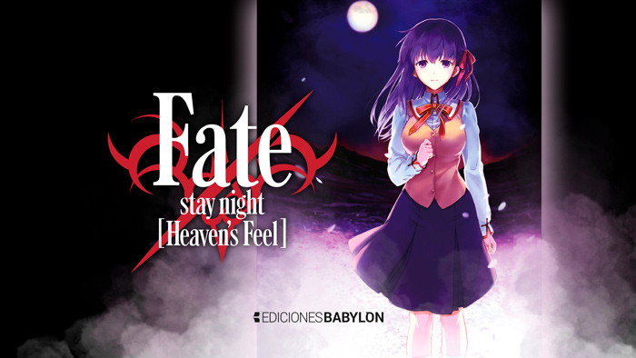 Fate Stay/Night: Heaven's Feel manga - Ediciones Babylon