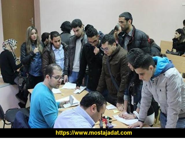 الطلبة المغاربة بأوكرانيا في أزمة بسبب الشروط التعجيزية لدخول المغرب