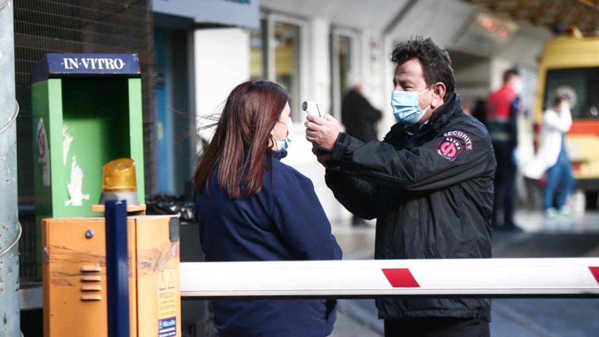 Κορονοϊός: 342 κρούσματα - 469 διασωληνωμένοι - 53 νεκροί