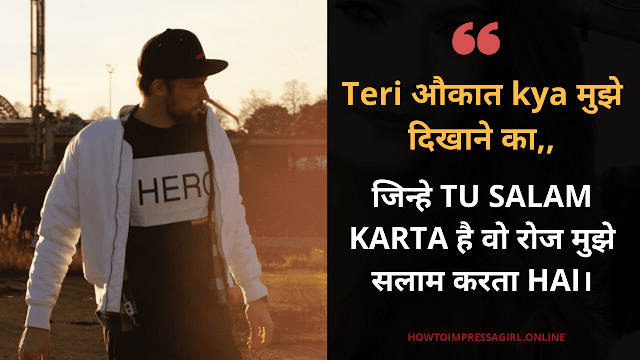 Whatsapp Status in Hindi Attitude Attitude Status in Hindi For Boys, Status for Whatsapp