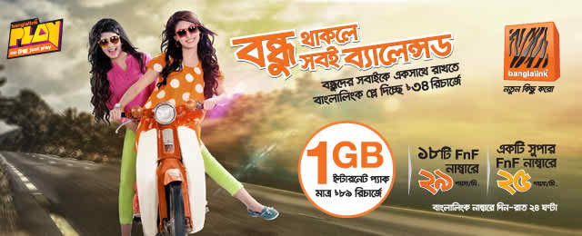 Banglalink supper play offer gets data and tariff