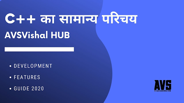 C++ In Hindi   Information   Development   Features   Guide