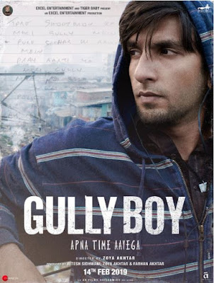 Gully Boy Movie First Poster, First Look, Gully Boy Ranveer Singh Looks