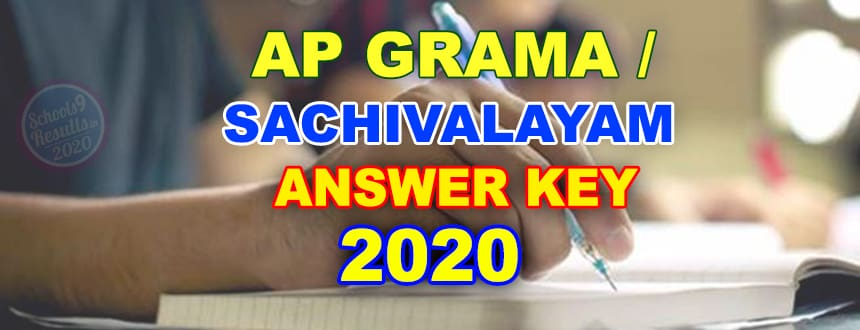 'AP-Grama-Sachivalayam-Answer-Key-2020'