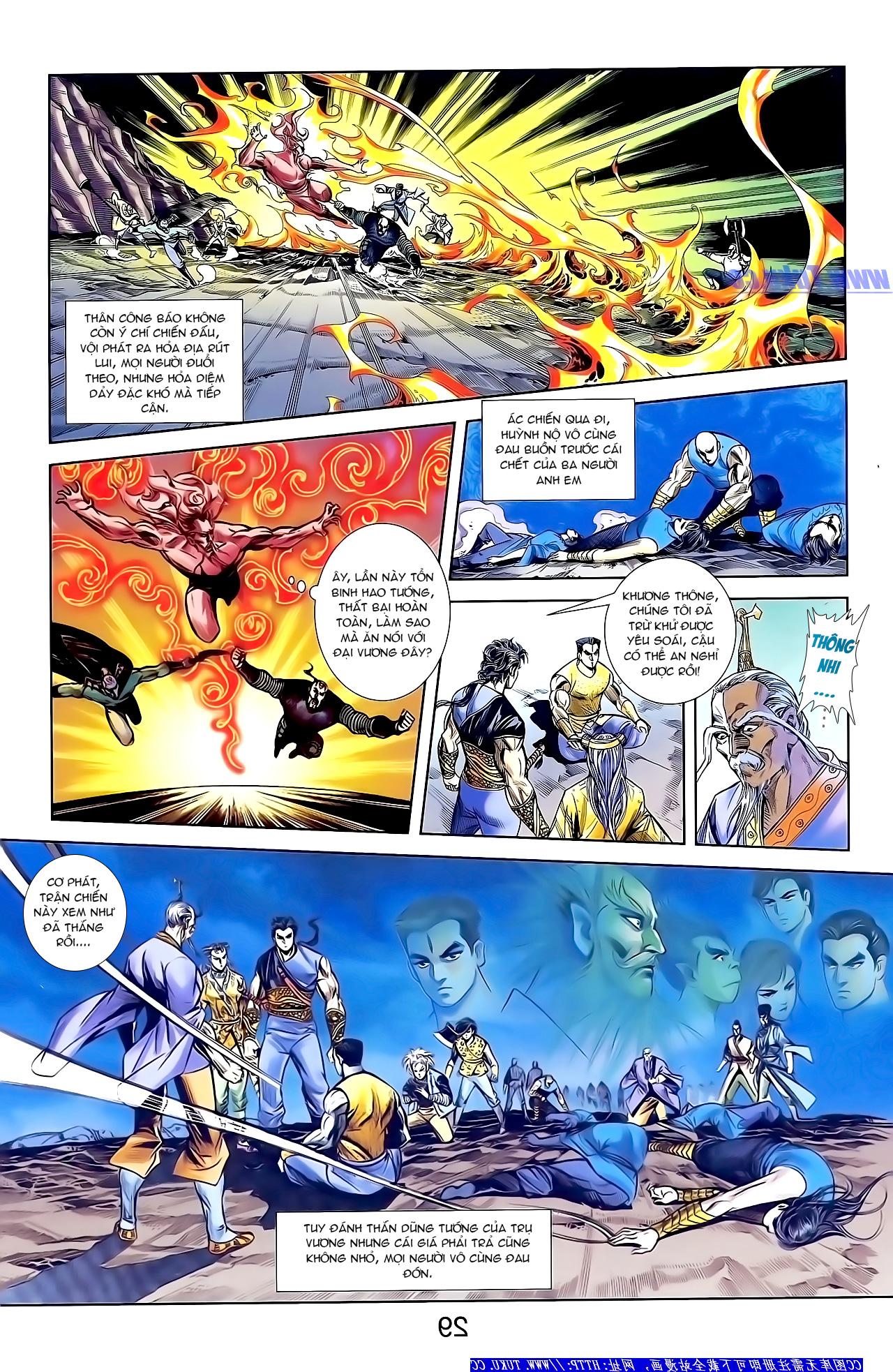 Cơ Phát Khai Chu Bản chapter 156 trang 24