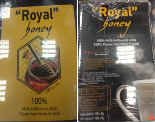 Προσοχή: Ο ΕΦΕΤ ανακαλεί νοθευμένο μέλι από γνωστό super market