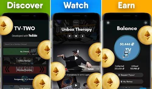 TV - Two تطبيق جديد لربح المال
