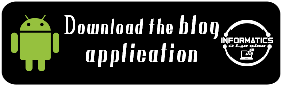 Download the blog application