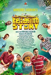 An International Local Story Malayalam Full Movie Download