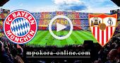 نتيجة مباراة اشبيلية وبايرن ميونخ بث مباشر كورة اون لاين 24-09-2020 كأس السوبر الأوروبي
