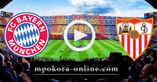 مشاهدة مباراة اشبيلية وبايرن ميونخ بث مباشر كورة اون لاين24-09-2020 كأس السوبر الأوروبي