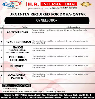 Urgently CV Selection for Doha Qatar
