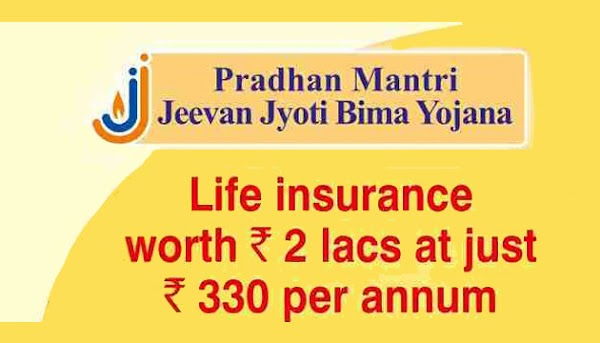Pradhanmantri jeevan jyoti bima yojana Full Details in hindi