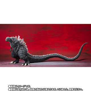 S.H MonsterArts Godzilla: Singular Point – Godzilla Ultima, Tamashii Nations