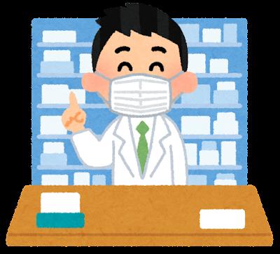 マスクを付けた薬剤師のイラスト(男性・笑顔)