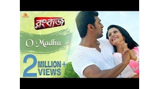 O madhu Lyrics in bengali-Rangbaaz