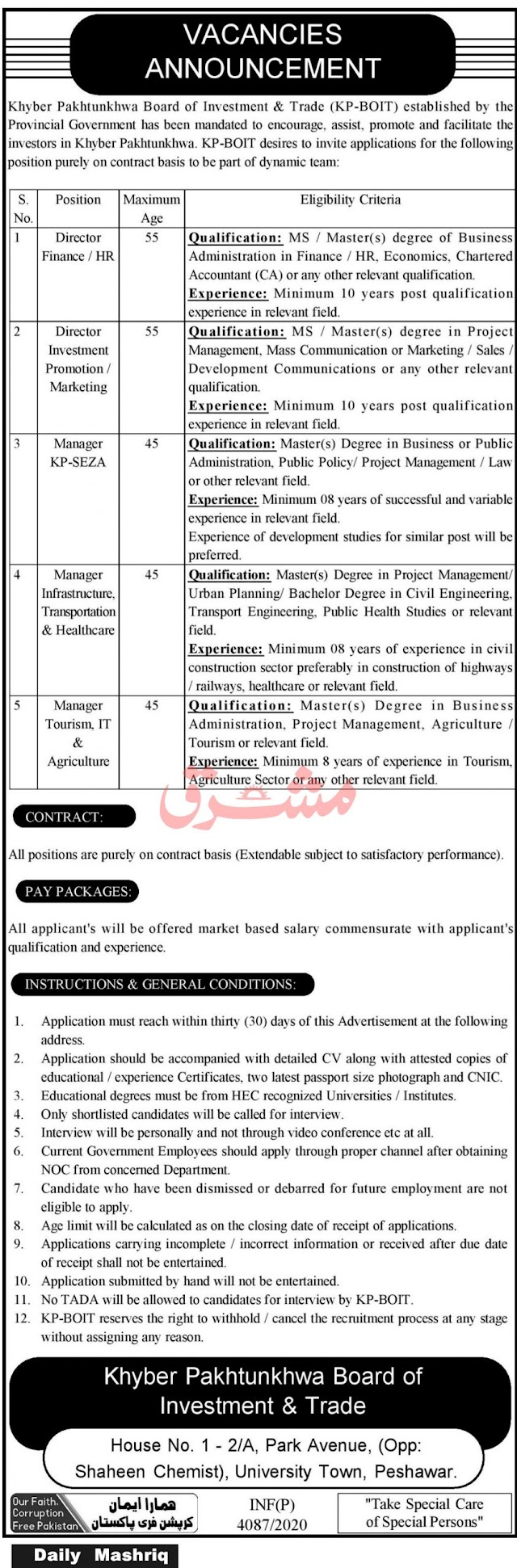 Latest Khyber Pakhtunkhwa Board of Investment & Trade KP-BOIT Jobs 2020 for Manager Posts