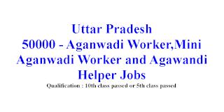50000 - Aganwadi Worker,Mini Aganwadi Worker and Agawandi Helper Jobs in Uttar Pradesh