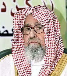 Dr. Saleh Al-Fawzan Books