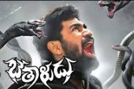 Bethaladu 2016 Telugu Movie Watch Online