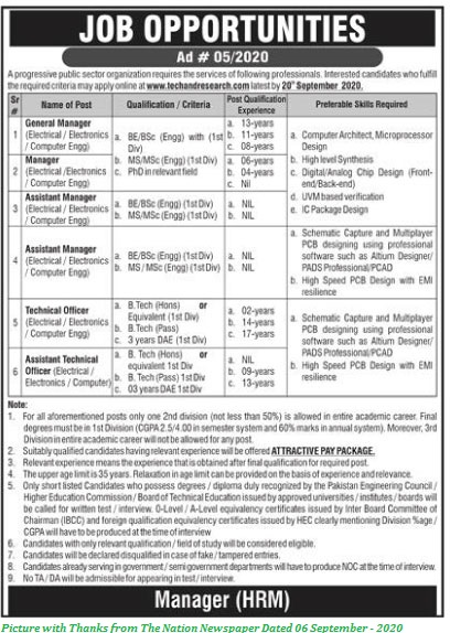 Public Sector Organization Pakistan Atomic Energy Commission Jobs 2020 - Latest PAEC Jobs Ad 05/2020 Apply Online for Atomic Energy Jobs