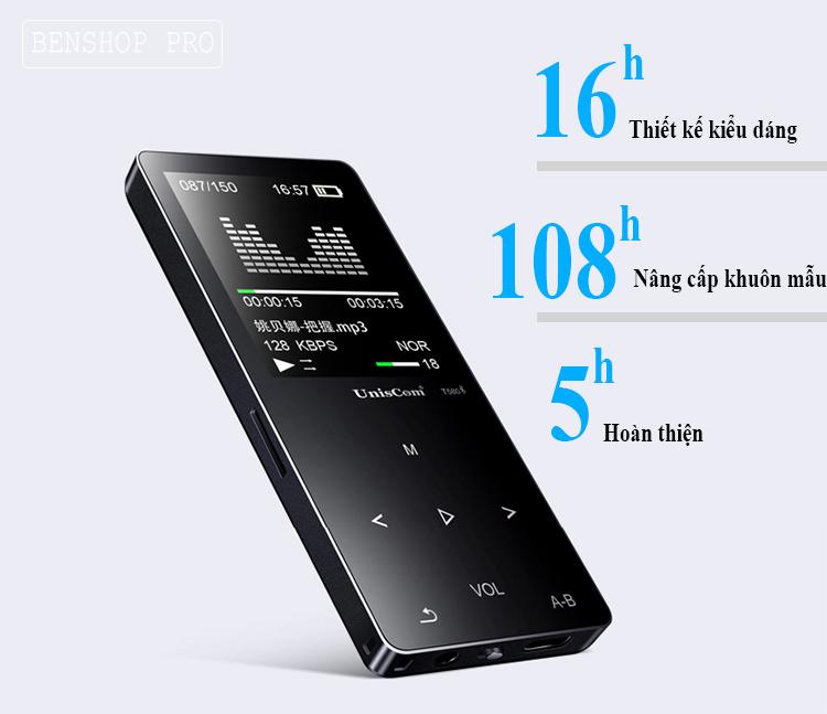 UnisCom T580 (8G)