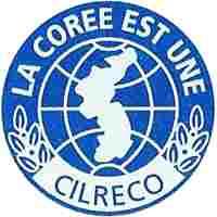 Logo of CILRECO