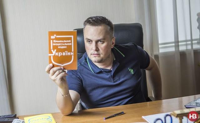 """Найближчим часом САП збирається представити факти """"зливу"""" народними депутатами засекреченої інформації - Холодницький"""