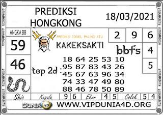 Prediksi Togel HONGKONG DUNIA4D 18 MARET 2021