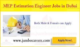 Lulu Hypermarket Latest Recruitment Jobs 2019 with Free Visa