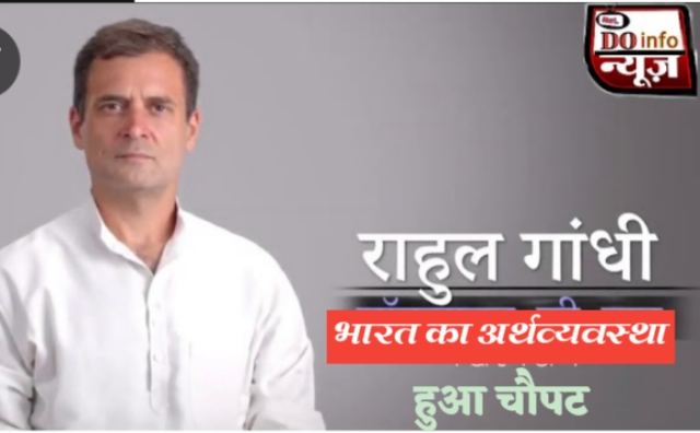 (AICC) all India Congress committee,rahul gandhi video series,